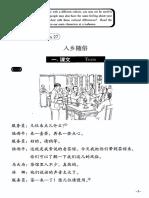 127791888-NPCR-3-pdf