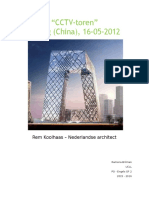 paper architect rem koolhaas