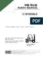 C15-20sD (Lot No _ 9676)