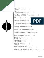 Yukie Nishimura - Best Composition - Volume 1