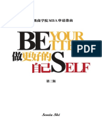 Be_Your_Better_Self_3rd_Edition_by_Sonia.pdf