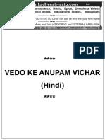 Vedon Ke Anupam Vichar Hindi