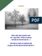 Sai Sandesh