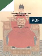Tema I Culturacoreanacom5