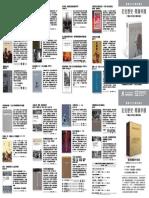 flyer香港中文书单