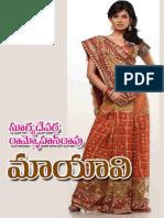 Suryadevara_-_Maayavi.pdf