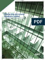 CAYSS Graduate School Brochure