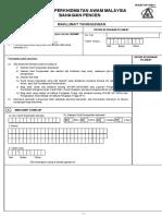 jpa.bp.spt.b01e.pdf