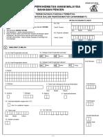 permohonan_faedah_terbitan.pdf