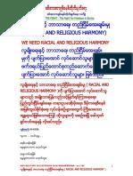 Anti-military Dictatorship in Myanmar 1198 -2