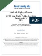 Basic Computer Knowledge-GK Toady.pdf