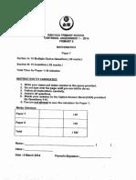 P6 Maths 2014 CA1 Nan Hua