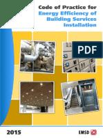 Κώδικας καλής πρακτικής για την ενεργειακή απόδοση των κτιριακών εγκαταστάσεων