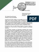 Ἀντιδράσεις Ἱερῶν Μονῶν Ἁγίου Ὄρους γιά τήν Πανορθόδοξη Σύνοδο.pdf