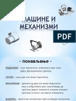 Masine i Mehanizmi