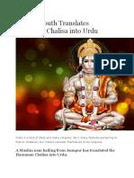 Muslim Youth Translates Hanuman Chalisa Into Urdu