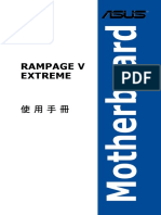 t9550 Rampage v Extreme for Web Only