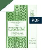 [Arabic] Maydani - Sharh Tahawi