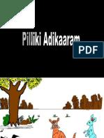 Pilliki Adikaaram