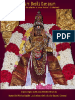 GD011_Swami Desika Darsanam