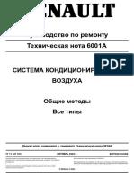 6001A.pdf