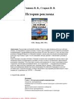 KHABAR TÉLÉCHARGER PDF AL