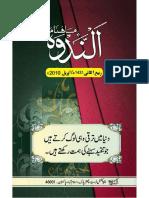 Al Nadwa Issue04 By SHEIKH MUFTI SAEED KHAN