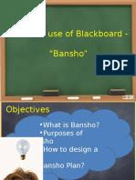 Pelan Bansho