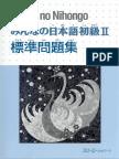 Minna No Nihongo II - Workbook