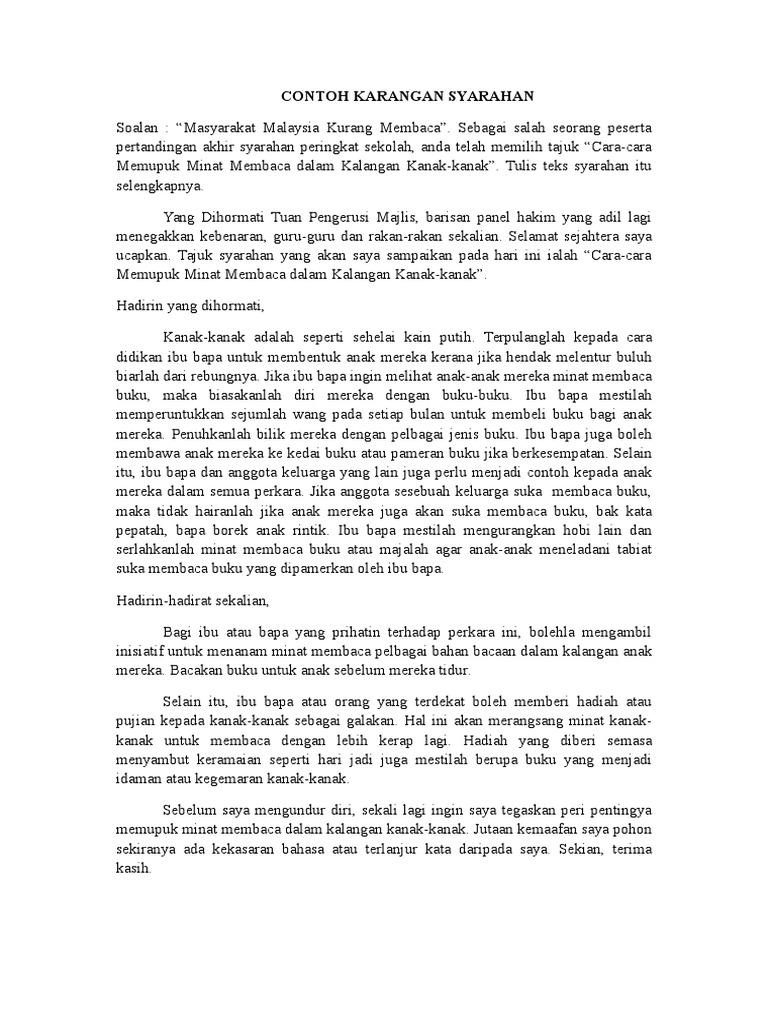 Contoh Karangan Syarahan 2Contoh Karangan Syarahan 2