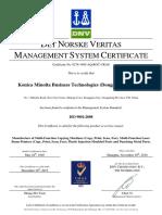 ISO9001, Valid Until Dec.28th, 2013