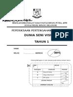 Pksr Dsv Thn1 2016