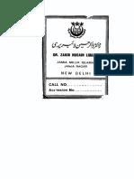 Qand, Merdan Drama Number 1961