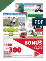 3452-b8085.pdf