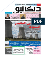 1499_pdf.pdf