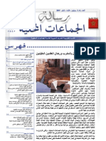 Lettre des Collectivites Locales No 3 Arabe