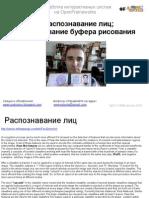 OpenFrameworks_lection_07