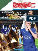 SportsViewJournal(5,15)