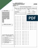 OMR upsr.pdf