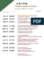 DZ13 the Jade Emperor Heart Seal Sutra