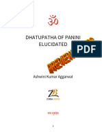 dhatupatha preview 27 pages with stamp