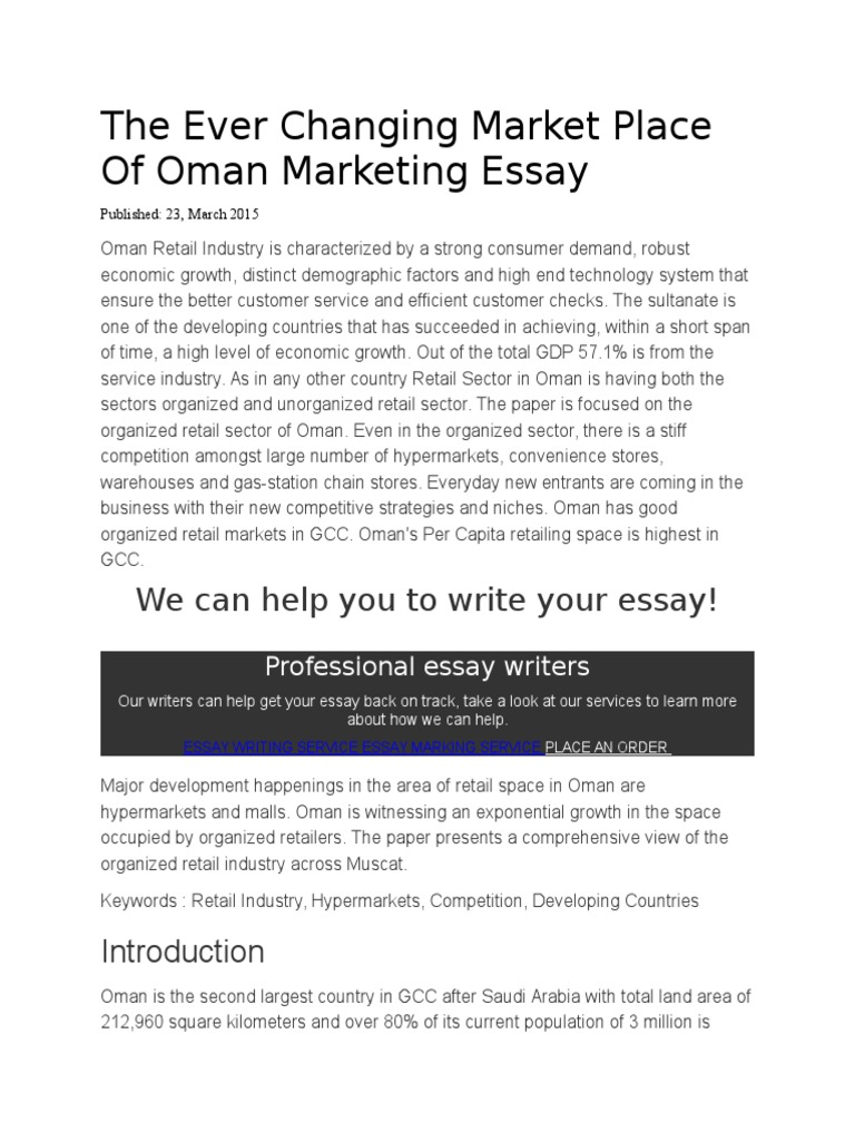 essay about omanisation