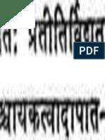 SribhashyaOfRamanuja-VsAbhyankar-Part11914.epub