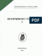 (2009)_Ko_je_spalio_Zicu_(Branicevski_glasnik_6).pdf