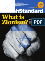 Jewish Standard Newspaper 4/29/16