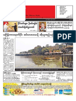 mm news.pdf