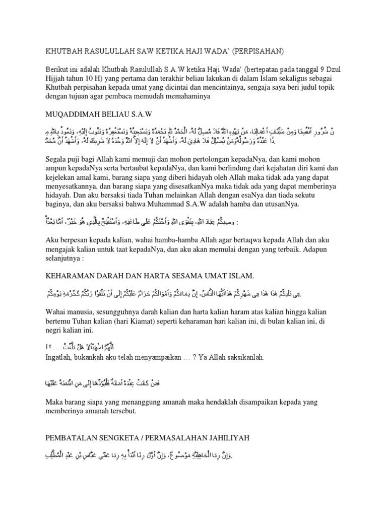 Khutbah Rasulullah Saw Ketika Haji Wada