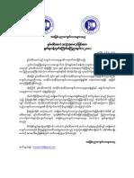 BESU Statement (1-2010)