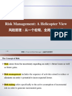1.4_Risk+Management%3A+A+Helicopter+View+风险管理:从一个宏观、全局的角度看