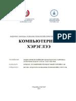 TextBook1.pdf